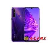 @南屯手機王@ realme 5 3GB+32GB 紫 超大電量電力怪物【宅配免運】