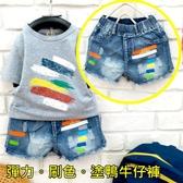 【韓版童裝】彈力個性刷破刷漆牛仔褲-藍【BB18051701】