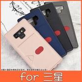三星 Note9 Note8 S9 S9 Plus S8 Plus S8 A8 2018 A8+ 2018 雲彩系列 手機殼 插卡 全包邊 保護殼