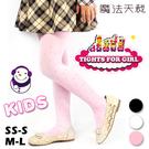 【衣襪酷】天鵝絨點點兒童褲襪 舒適保暖 台灣製 魔法天裁