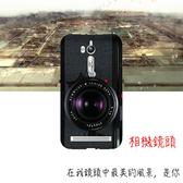 [機殼喵喵] 華碩 asus ZenFone go ZB552KL X007DB 手機殼 軟殼 保護套 相機鏡頭