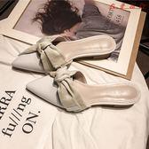 尖頭蝴蝶結低跟涼拖鞋女包頭穆勒鞋 衣普菈