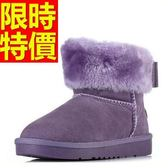 中筒雪靴-真皮防水防滑牛皮女靴子3色62p90[巴黎精品]