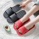 拖鞋家用夏天室內居家