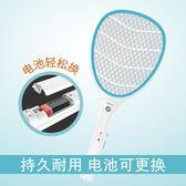 電蚊拍充電式家用電蒼蠅拍