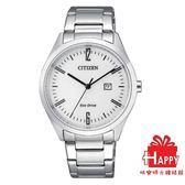 CITIZEN 星辰 ♥PAIR對錶系列♥ 光動能簡約時尚腕錶  EW2450-84A  -白X銀