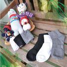《DKGP260》寬口無痕 大腳小腳 排汗短襪MIT