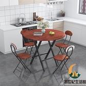 戶外吃飯桌折疊餐桌簡易家用小圓桌便攜式擺攤桌椅【創世紀生活館】