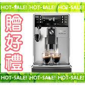 《立即購+贈好禮》Philips Saeco HD8924 飛利浦 全自動 義式咖啡機