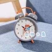 小鬧鐘創意學生用兒童卡通時鐘可愛臥室床頭鐘表【奇趣小屋】
