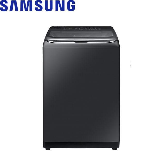 回函送★【SAMSUNG三星】17KG變頻單槽洗衣機WA17M8700GV