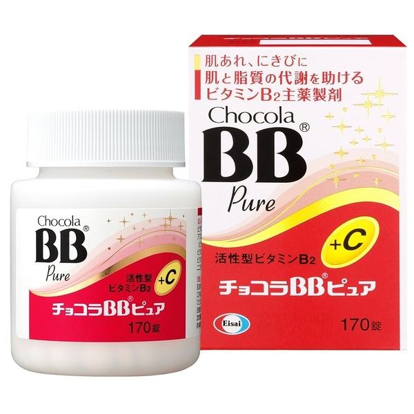 【 Chocola BB Pure 】 俏正美BB糖衣錠 170顆(日本原裝進口 公司貨)