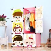 簡易兒童衣柜卡通簡約現代經濟型組裝宿舍單雙人小號塑料收納衣柜