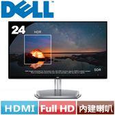 DELL 24型 IPS專業液晶螢幕 S2418H