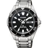 【台南 時代鐘錶 CITIZEN】星辰 PROMASTER 兩百米專業潛水錶 鈦金屬機械錶 NY0070-83E 黑/銀 43mm