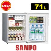 SAMPO 聲寶 SR-A07 小冰箱系列 71L 精緻網架與置物門欄 耐燃級背板 公司貨 ※運費另計(需加購)