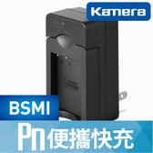 Kamera Sony NP-BD1 NP-FD1 高效充電器 PN 保固1年 G3 TX1 T2 T70 T77 T90 T200 T300 T500 T700 T900 FD1 BD1