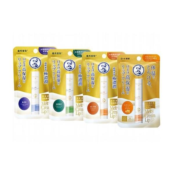 曼秀雷敦 頂級濃潤柔霜潤唇膏(3.3g) 多款可選【小三美日】