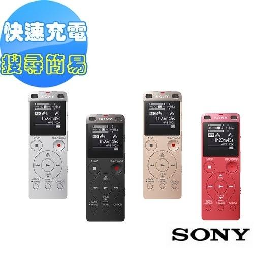 SONY完美焦點錄音筆4GB ICD-UX560F送USB充電器《新力公司貨有保障》