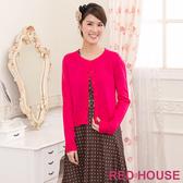 【RED HOUSE-蕾赫斯】純色圓領針織小外套(共3色)