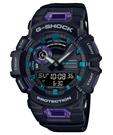 G-SHOCK 卡西歐 GBA-900-1A6 藍牙 手錶