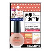 NAILTONE 潤色飾底護甲油 (果凍粉膚) (10mL)