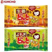日本金鳥 KINCHO 腹部專用溫熱貼-生理用 8枚入 生薑/艾草【Miss.Sugar】【K4003793】