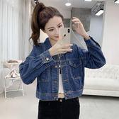 牛仔外套女 2019初秋新款韓版chic慵懶歐美風長袖寬鬆短款牛仔衣女 YN266『寶貝兒童裝』