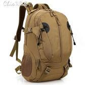 登山後背包 背包雙肩男戶外旅行背包休閒雙肩包大容量歐美時尚女中書包「Chic七色堇」
