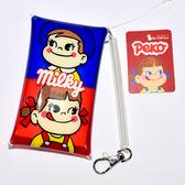 PEKO 不二家 錢包 電子感應卡包 悠遊卡包 鑰匙扣 日本正版 milky