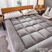 加厚榻榻米床墊軟墊1.8x2.0米褥子租房專用1.2米宿舍單人學生墊被