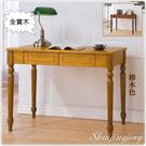 【水晶晶家具/傢俱首選】CX1450-7 麗莎100cm樟木色全實木雙抽書桌~~雙色可選