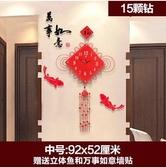 中式現代簡約鐘錶掛鐘創意客廳掛表中國風臥室裝飾靜音壁掛石英鐘-中號