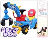 麗嬰兒童玩具館~超大款騎乘工程車.挖土機抓抓機.可替換爪子附安全帽