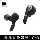 【海恩數位】美國 SOUL SYNC PRO 真無線耳機 黑色 時尚與運動兼具
