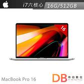 Apple MacBook Pro 16吋 i7 16G/512G 銀色(MVVL2TA/A)(12期零利率)-送保護貼+電腦包+旅行轉接頭