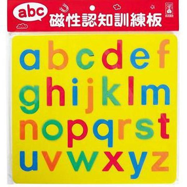 台灣製造/ abc-磁性認知訓練板 *新版*/益智玩具/ EMMA商城