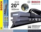 【久大電池】德國 BOSCH 雨刷 20吋 500mm 原廠指定雨刷 新亞熱帶專用 GRAPHITE PLUS 雨刷