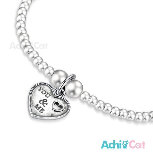 圓珠手鍊 925純銀 AchiCat 點滴情懷 愛的訊息 送刻字 愛心