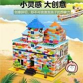 樂高積木小顆粒兒童拼裝益智玩具多功能彩虹禮物【桃可可服飾】