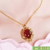 鍍金項鍊 - 首飾鍍金復古項鍊 禮物  鎖骨鍊女士飾品寶石吊墜沙金配飾