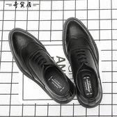 男士皮鞋男正裝新款冬季青年黑色商務休閒韓版潮流英倫布洛克雕花