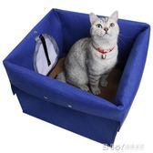可摺疊寵物外出便攜包 貓背包寵物外出包 手提貓咪貓窩小狗包WD 溫暖享家