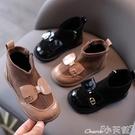 馬丁靴 女童靴子軟底馬丁靴2020新款加絨公主靴兒童短靴秋冬小童鞋寶寶鞋 小天使