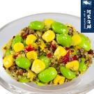 【阿家海鮮】黃金藜麥毛豆200g±10%/包 紅白藜麥 藜麥 毛豆 涼拌菜 開胃菜 解凍即食 全素