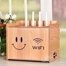 路由器收納盒壁掛式電視柜上的置物架wifi機頂盒置物架墻上免打孔 小時光生活館