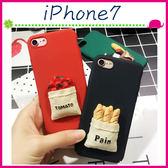 Apple iPhone7 4.7吋 Plus 5.5吋 立體食物手機殼 番茄背蓋 麵包保護套 硬殼手機套 磨砂保護殼