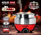 ^聖家^KRIA可利亞 3L不銹鋼蒸煮烤...