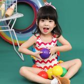 兒童泳衣 兒童泳衣女女童連體2-3女孩溫泉1-2歲小童裙式女孩寶寶嬰兒游泳衣
