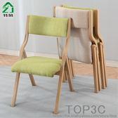實木折疊椅子家用簡約布藝餐椅成人休閒麻將椅辦公靠背電腦書桌椅igo「Top3c」